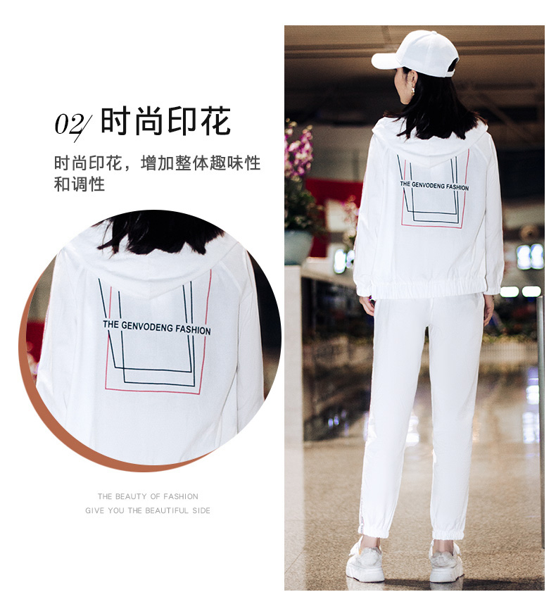 Sportswear set autumn new 2020 Korean version of loose-fitting large-size fashion casual wear two-piece set thin 47