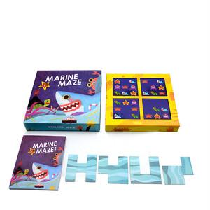 绿龙岛逻辑公园三件套装 4-5-6岁儿童桌面游戏专注力思维训练玩具