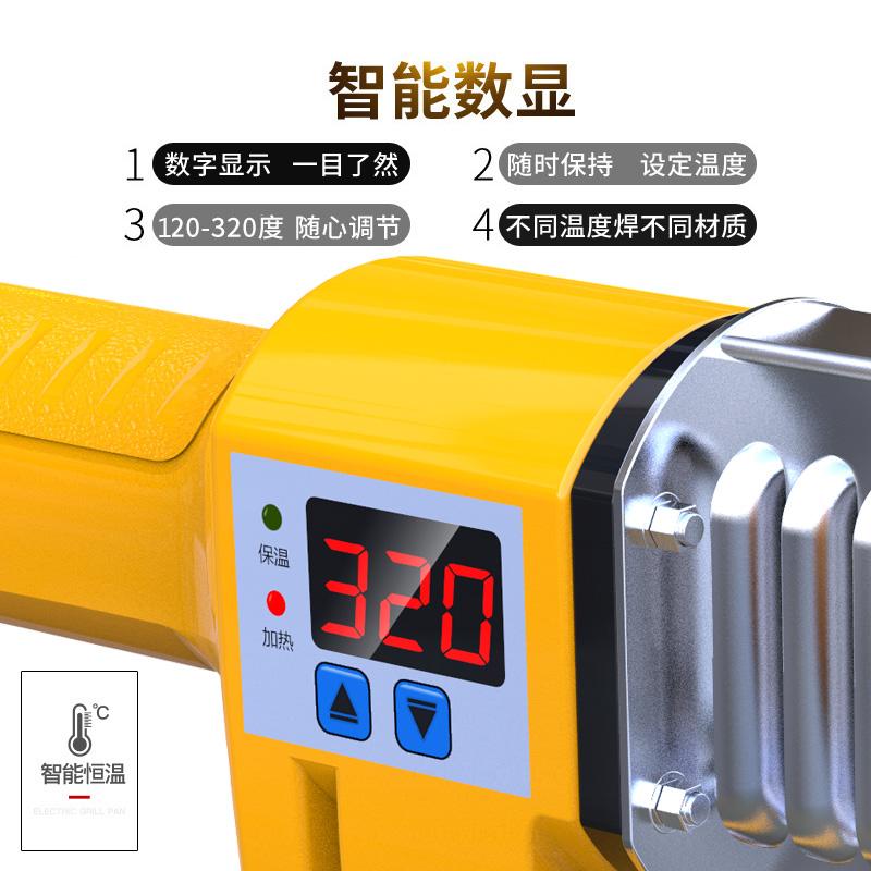 威锐特热熔器PPR水管热熔机20-63家用热溶热容焊接机模头水电工程
