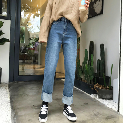 Autumn and winter women Korean version of the flattering wide-leg pants students loose jeans nine pants casual pants thin students