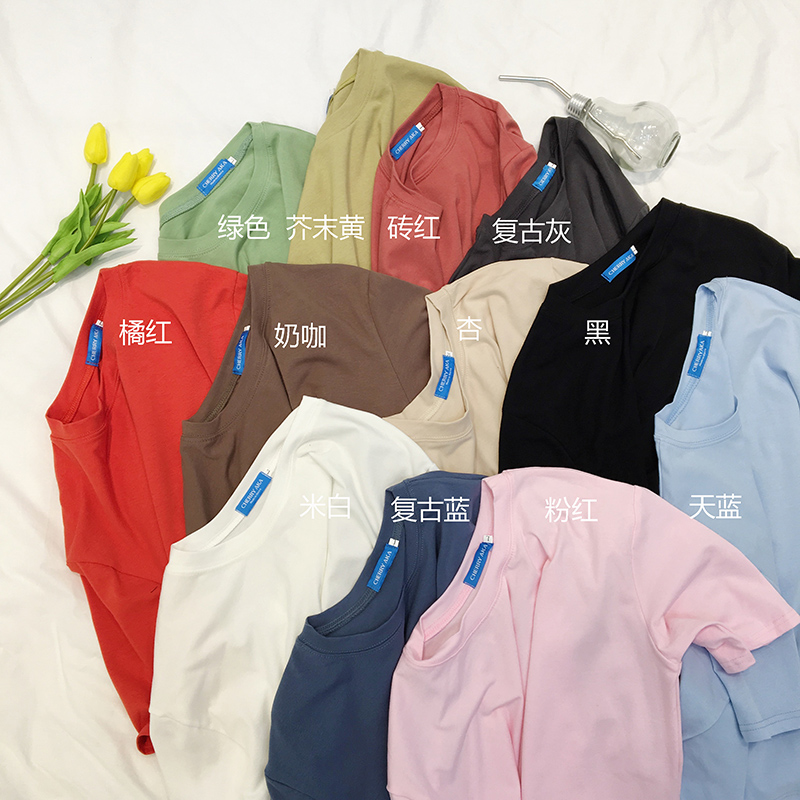 春夏女装韩版宽松纯色上衣百搭基础款短袖T恤简约学生打底衫显瘦