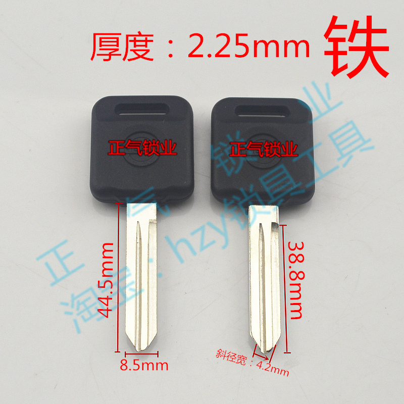 〖ZQ1752〗Iron solid square sand car key embryo