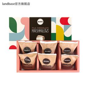 Landbase/LandbaseBaru比利时进口巧克力夹心棉花糖