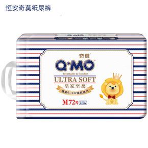 【恒安奇莫】皇家纸尿裤M码66片