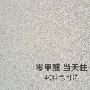 进口硅藻泥(4袋)电视墙背景墙图案环保艺术涂料代替墙面漆乳胶漆