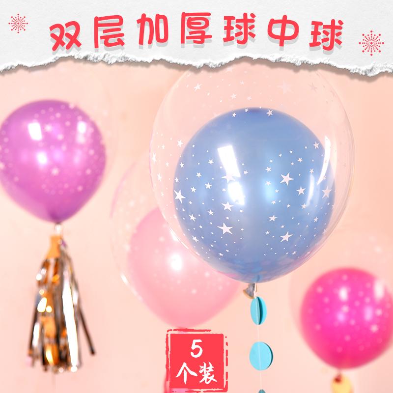 Выйти замуж праздновать статьи двойной воздушный шар прозрачный романтический мяч мяч свадьба брак дом декоративный день рождения ткань положить творческий сказать белый