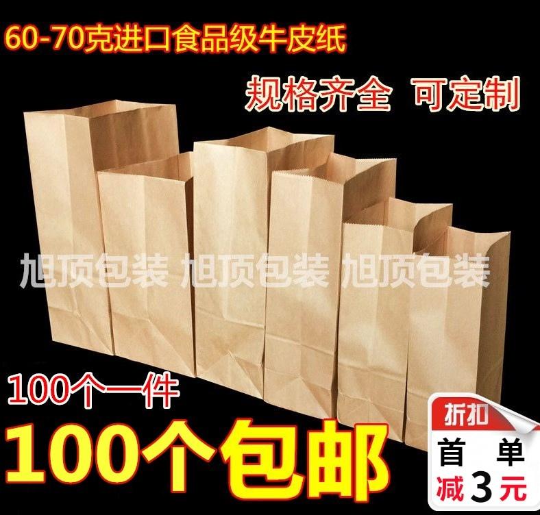 Пищевые бумажные пакеты попали пакет Бумажная сумка Одноразовая непромокаемая бумажная сумка Сумка KFC McDonald's кожаный Бумажный пакет