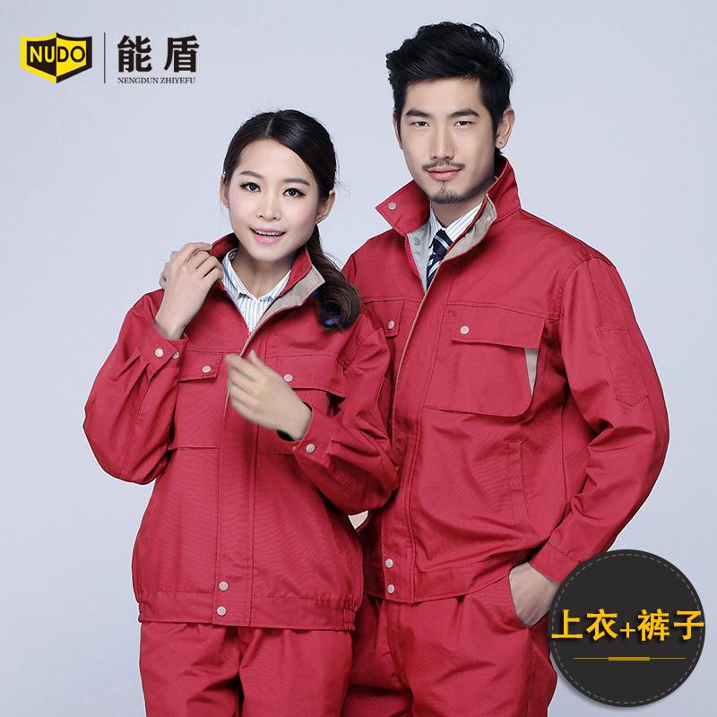 Цвет: Темно-бордовый (рубашка + брюки)