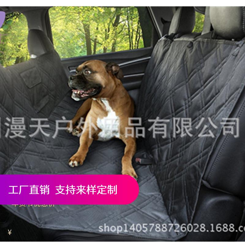 [漫天 汽车后座宠物垫 九宫格] полностью [绗] хлопок [汽车防护垫 防磨耐脏]