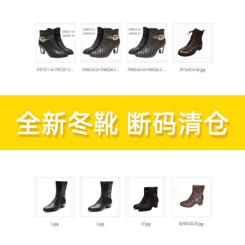 Laspampas Lespes counter New broken code clearance section slightly flawed does not affect the wearing of women's boots D1