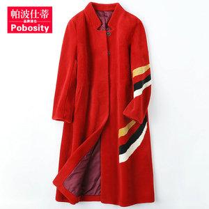 Papo Shidi 2018 mùa xuân mới Haining len lông cừu cắt nữ chín điểm tay áo dài áo triều