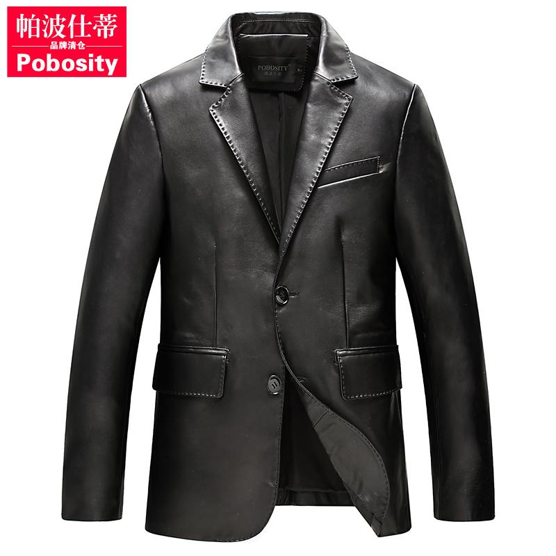 Papo Shiti mùa thu và mùa đông mới Haining da da của nam giới phù hợp với cổ áo da cừu áo khoác mỏng áo khoác 79