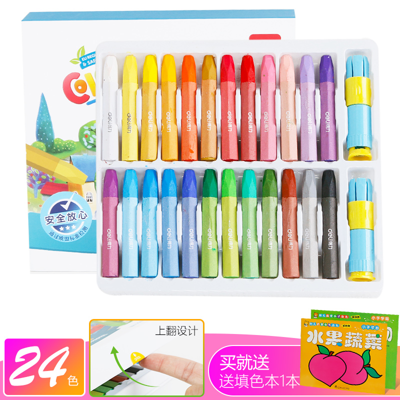 24 Color  Magnetic Buckle Flip [gift Extension 2 + Pencil Sharpener 2 + Coloring Book 1 Book.]