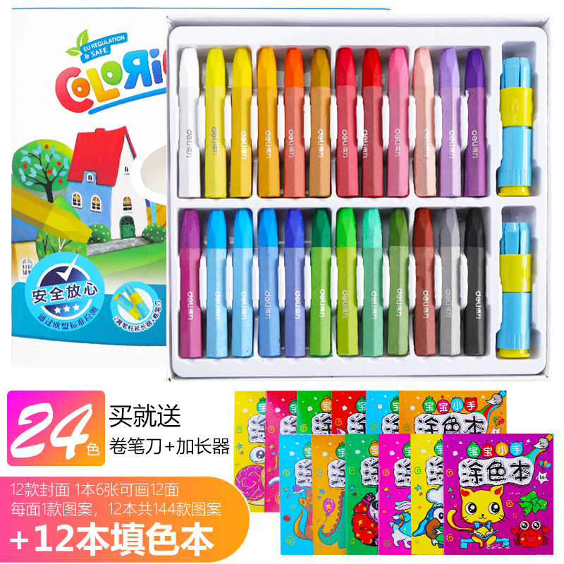 24 Colors + 12 Coloring Books.