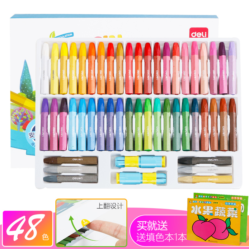 48 Color  Magnetic Buckle Flip [gift Extension 2 + Pencil Sharpener 2 + Coloring Book 1].