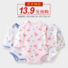 Baby onesies autumn and winter clothes men and women baby long-sleeved triangle climbing haber pajamas newborn cotton bag fart clothes