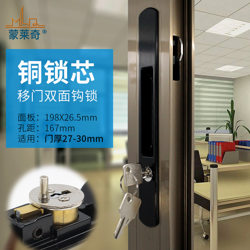 Montlaic With Key Double Sided Lock Broken Bridge Aluminum Doors Window Hook Sliding Door
