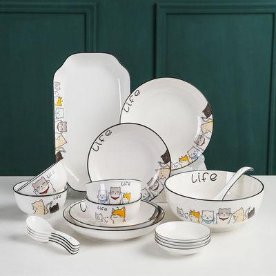日式家用可爱创意陶瓷吃饭碗面汤碗深菜盘鱼盘勺碟子餐具组合套装