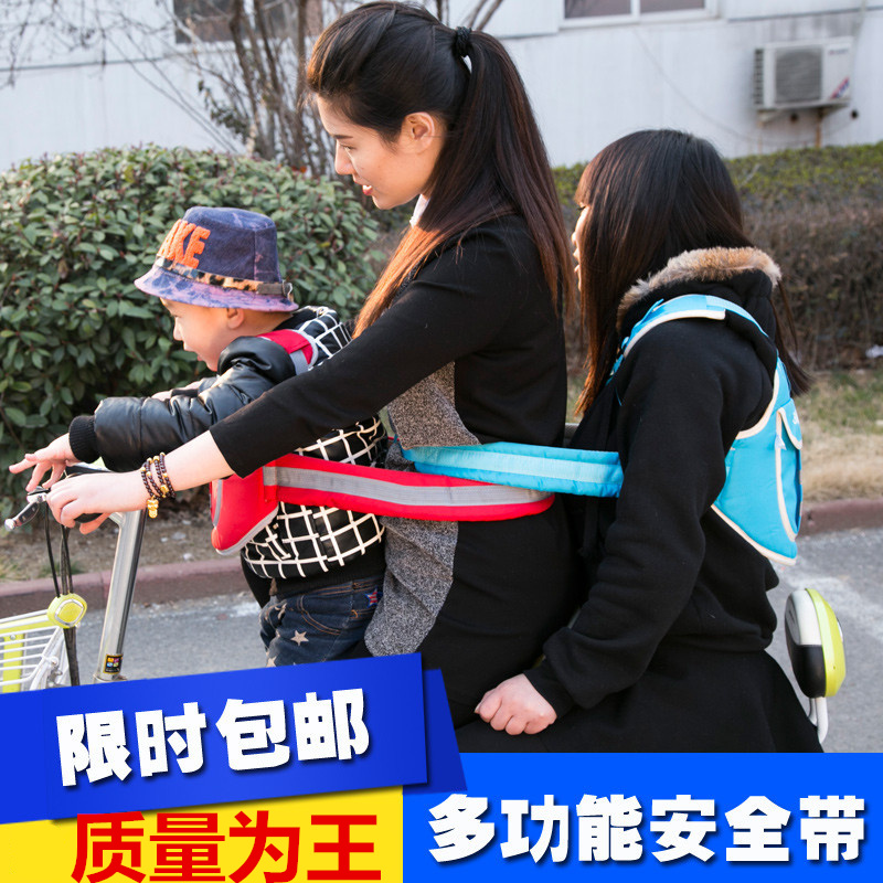 Electric Car Seat Belt Child Baby Bicycle Motorcycle Safety Riding Protection