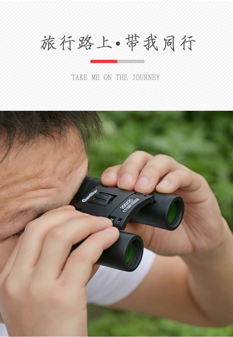 哄孩子玩,19.9元,买不了吃亏买不了上当,千里鹰望50×25入门级远镜插图(2)