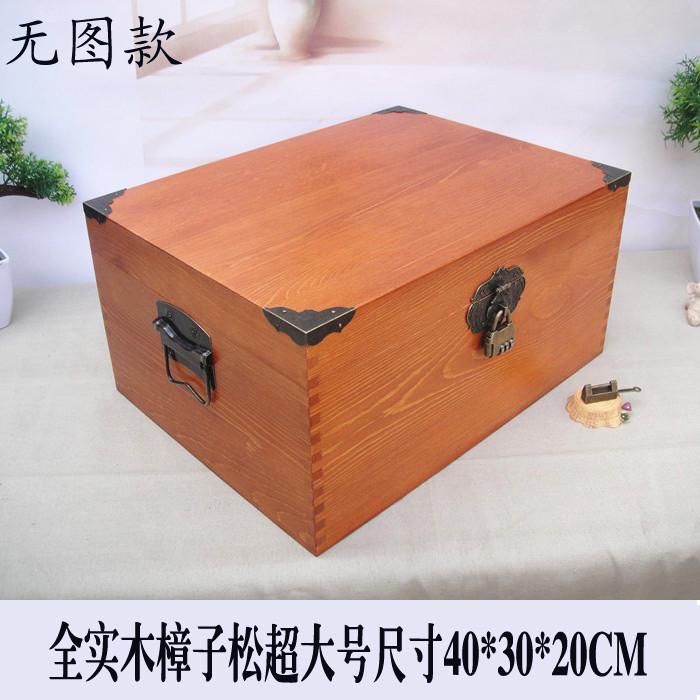 包邮实木箱子做旧木质A4大号复古证件储物箱整理带锁桌面v箱子盒