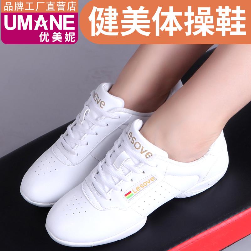 Giày khiêu vũ thể thao màu trắng thể dục nhịp điệu giày đáy mềm giày khiêu vũ vuông thể dục dụng cụ giày nữ dành cho người lớn đào tạo giày cổ vũ giày