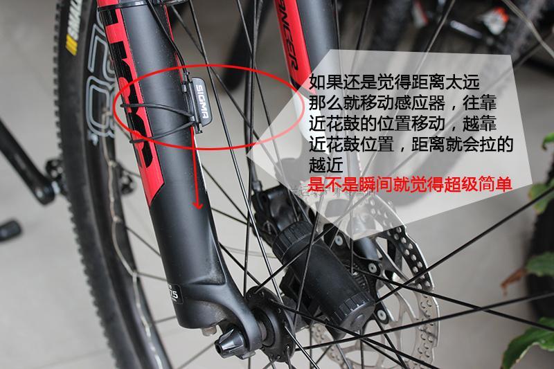 Compteur de vélo SIGMA - Ref 2426769 Image 13