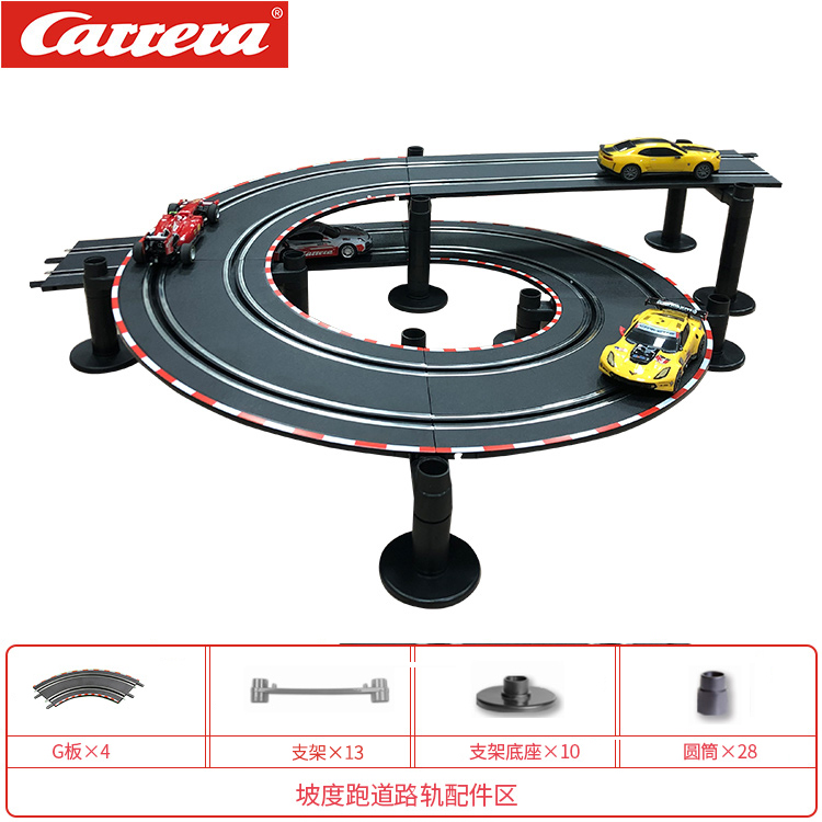Carrera Track Racing Go Series Accessories Counter for GO Series Set 143