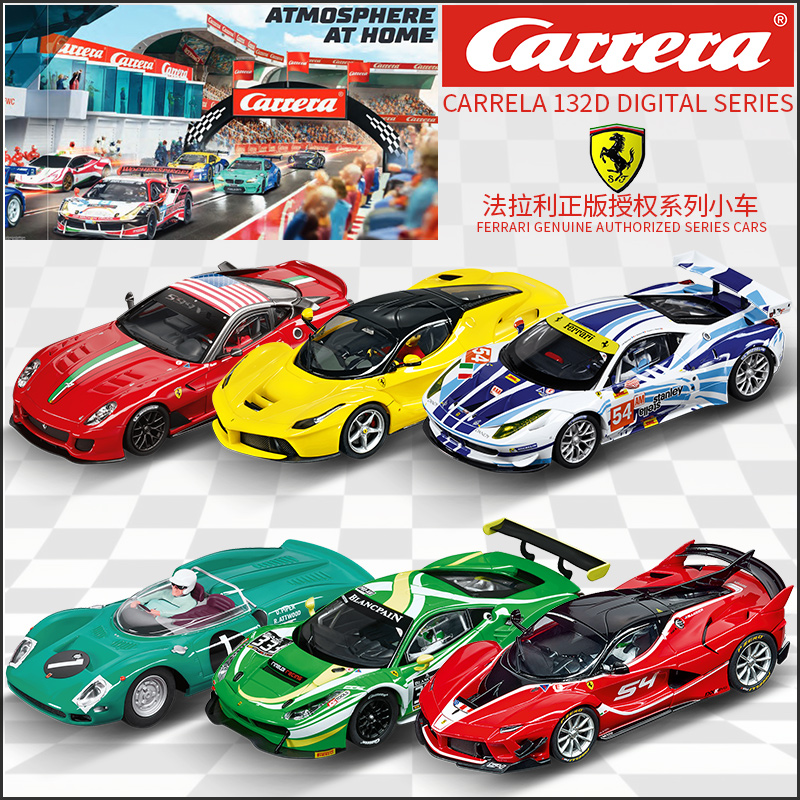 Carrera Carrera Track Racing 132 Digital D Series Bicycle Mall dedicated Ferrari car brand