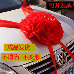 Mingtan dahonghuaqiu auto new auto show wedding car 4S shop delivery and collection silk cloth