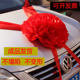 Ming charcoal big red ball wedding car auto show new car 4S shop to mention the vehicle in front PDI car flower silk ribbons 5 m