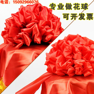 Char charcoal wedding car wedding lottery opening unveiled a red silk cloth bright satin big red flower ball