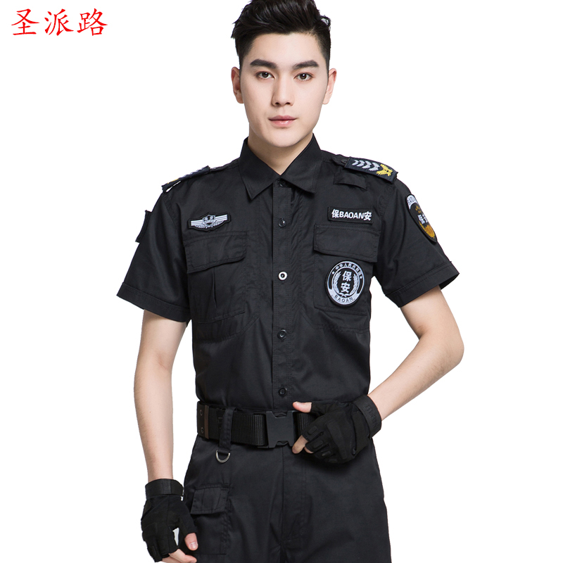 Security uniforms summer uniforms short-sleeved security overalls suit male breathable black hotel guard Security Service