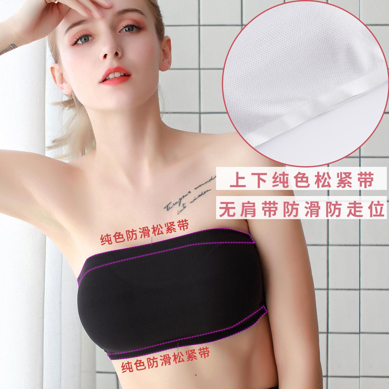 4336f27114b7 Ice silk strapless bra underwear bra top anti-light gather wrapped chest  style take the · Zoom · lightbox moreview · lightbox moreview · lightbox  moreview ...