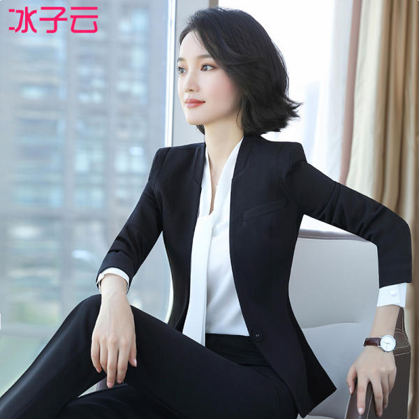 Ice Cloud Autumn And Winter Business Dress Suit Fashion Professional