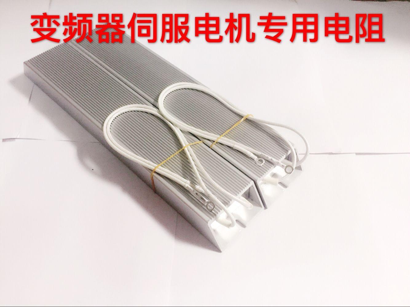 Большой мощности алюминий тормоза система электрокинетический блок преобразование частот устройство подождите одежда двигатель трапеция RXLG регенерация возвращение сырье релиз электрический пуск