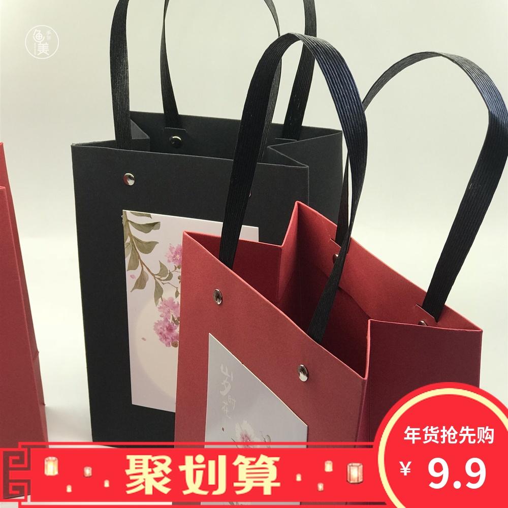 手提袋牛皮纸袋圣诞新年礼品包装年会定制伴手礼袋原创花草古风图