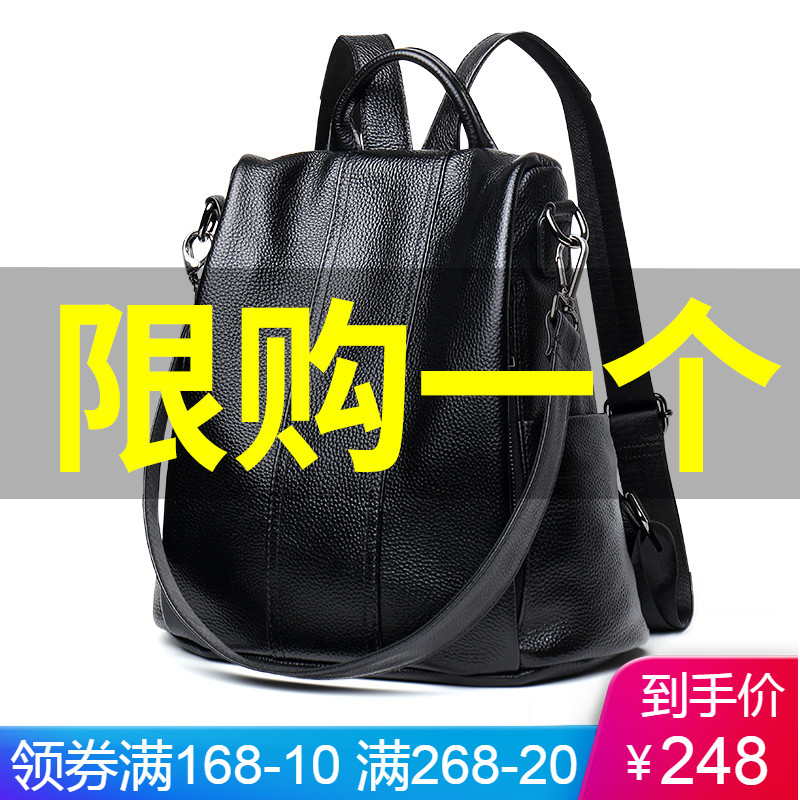 Leather shoulder bag female 2019 new wild fashion first layer leather lady backpack soft leather women's casual bag