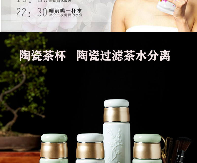 Jingdezhen ceramic cups with cover cups filter vacuum cup double enamel - lined gift cup men 's and women' s car cup