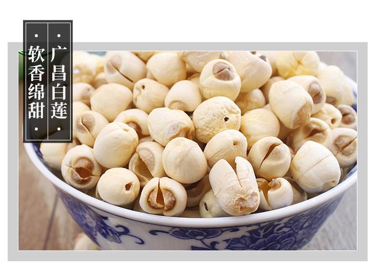 绿滋肴江西特产 赣土风情2240g礼品香菇莲子酱鸭干货大礼包商品详情图