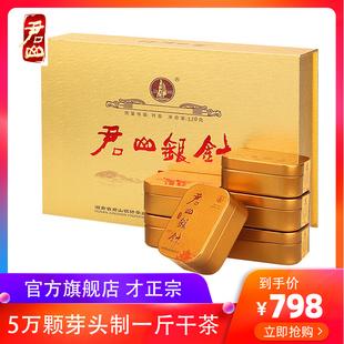 Весна чай специальная марка монарх гора хвоя следующий перед глава коллекция 2020 новый чай желтый чай тендер бутон чай дары подарок 120g