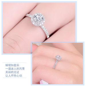 钻石谷18K金钻石戒指求婚女戒定制铂金白金钻石女戒婚戒1克拉钻戒