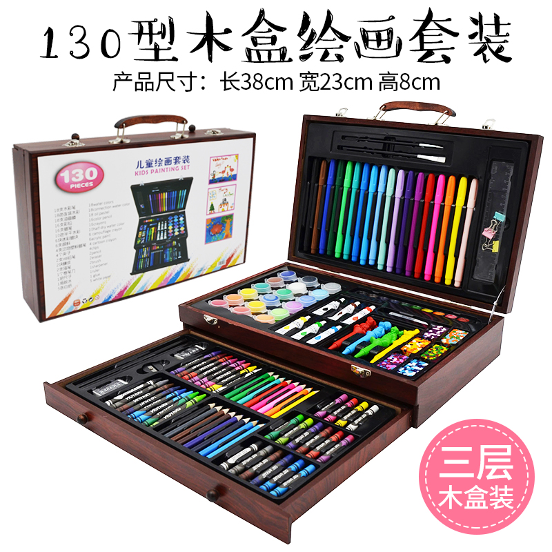 YULIANG 130 THREE-LAYER WOODEN BOX SET + GIFT BAG  BUY ONE GET 17