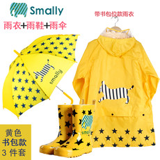 Smally children's raincoat rain boots set boys and girls poncho kindergarten baby rain gear can be equipped with umbrella