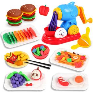 儿童彩泥面条机无毒橡皮泥模具工具套装冰淇淋手工粘土女孩玩具