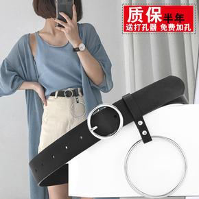 圆扣皮带女韩国bf风腰带女大圆环