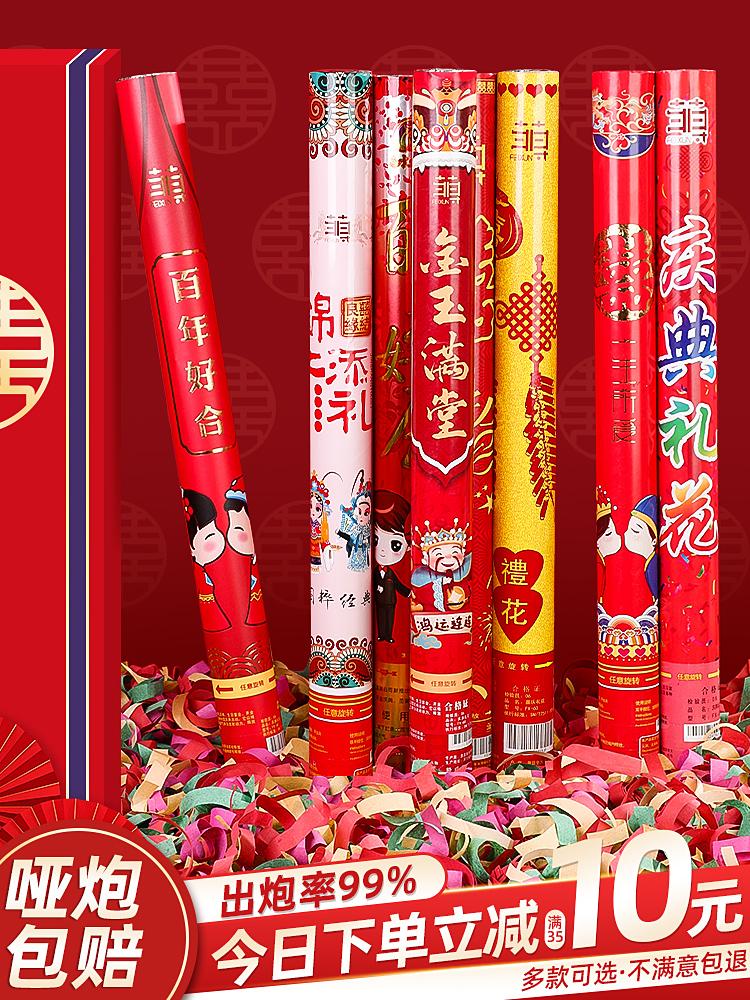Wedding supplies daquan wedding gun spray-painted ribbon flower cane wedding hand-held opening ceremony flower can