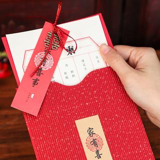 Свадебные приглашения,  Филиппины поиск счастливый заметка выйти замуж пригласительный билет 2019 свадьба брак книга приглашение пожалуйста письмо творческий китайский ветер ретро свадьба пожалуйста заметка сделанный на заказ, цена 111 руб
