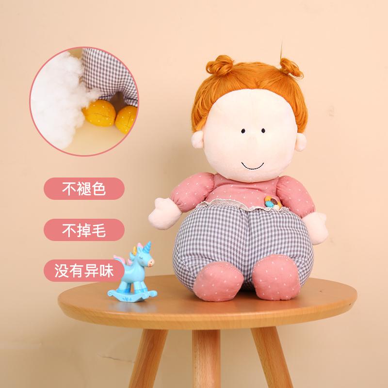 布娃娃女孩生日礼物陪睡玩偶睡觉抱床上布偶娃娃玩具特别丑的玩偶