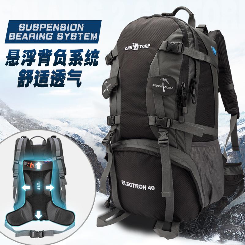 36f3987344c Camel outdoor bag mountaineering bag male shoulder bag waterproof travel bag  female large capacity light hiking